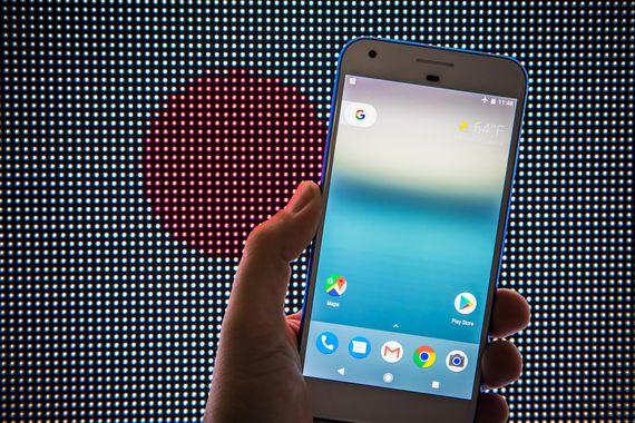 google-pixel-100416-pixel-xl-1262
